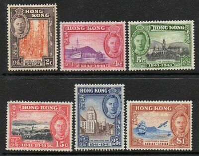 Hong Kong 1941 Centenary Of British Occupation Set Sg163-8 Lightly Mounted Mint