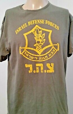 Israel Defense Forces Idf Golani  Dry Fit Hat Cap Green Olive Army Gym Fitness