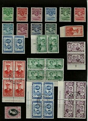 BASUTOLAND Stamp  COLLECTION  George V to QEII MINT USED Ref:QP587a