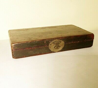 Antique Chinese Leather Box (2959), Circa mid of 19th century