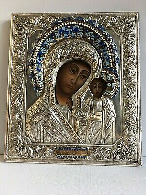 """Antique Vintage Russian Icon Madonna and Child Silver Metal Enamelled 11 x 12.5"""""""