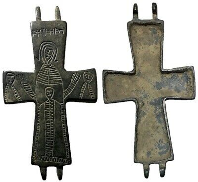 Byzantine Christian Pectoral Reliquary Cross, 8th - 9th Century AD Virgin Mary