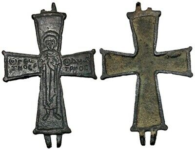 Byzantine Christian Pectoral Reliquary Cross, 8th - 9th Century AD Saint George