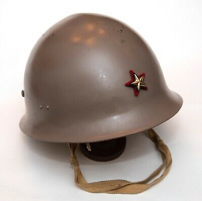 "Japanese movie prop helmet from ""The man in the high castle"" series"