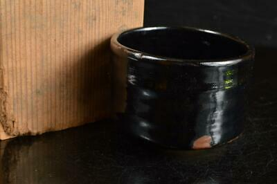 A3837: Japanese Seto-ware Black glaze TEA BOWL Green tea tool, auto w/signed box