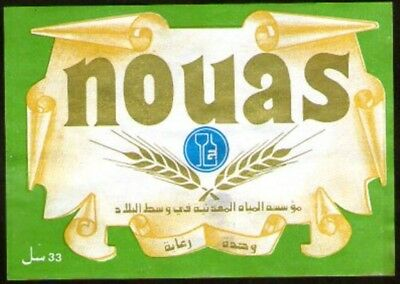 Nouas Beer / Bière / Cerveza/ Label  from 80's Algeria /  RARE