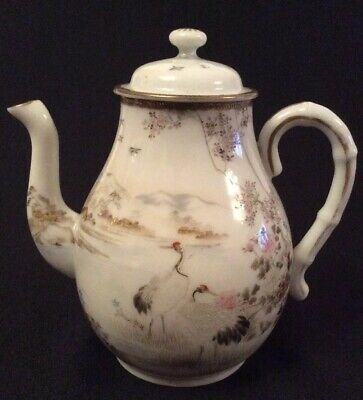 Beautiful Oriental Japanese Antique Hand Painted Teapot ~ Marked To Base