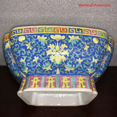 A Fine Chinese Nyonya Peranakan Famille Rose Porcelain Center Bowl