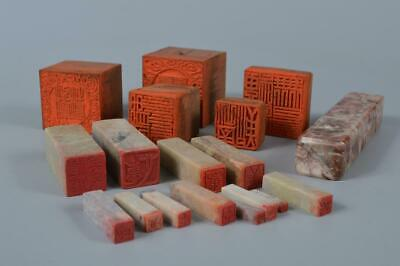 M1738: Chinese Stone Wooden Chop stamp material SEALS Bundle sale Calligraphy