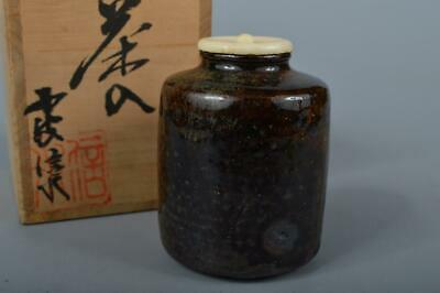 M851: Japanese Tamba-ware Black glaze TEA CADDY High class lid, Shinsui made