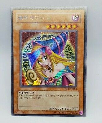 Yugioh Secret Rare Dark Magician Girl Ultra Dark Paladin MFC 4 Card Set Korean