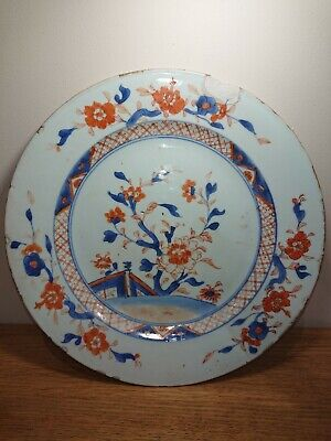 ANTIQUE ASIAN Chinese / Japanese HAND PAINTED PLATE.