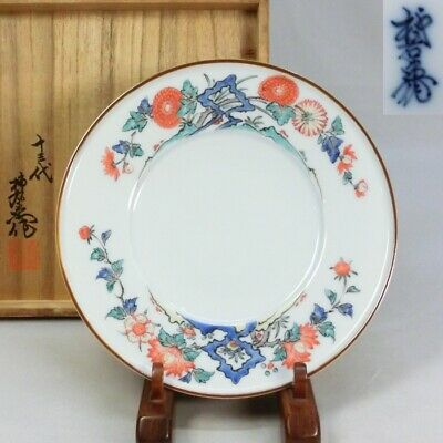 "13th Sakaida Kakiemon 7-1/4"" imari footed plate - EUC"