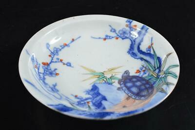 G4262: Japanese Old Nabeshima-ware ORNAMENTAL PLATE/Dish Tea Ceremony