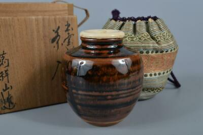 K3044: Japanese Kiyomizu-ware Seto glaze TEA CADDY with High class lid w/box
