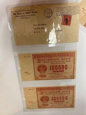 Russia  Russian USSR Banknote - 100000  Rubles  - 1921 Lot Of 7