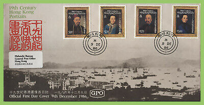 Hong Kong 1986 Portraits set on First Day Cover