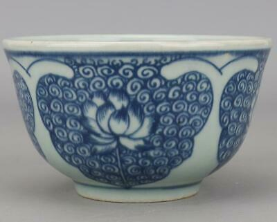 Chinese Old Collection Blue And White Hand Painted Lotus Porcelain Bowl B02