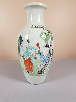 A good Chinese famille rose vase with boys playing / QianLong mark