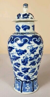 Antique Chinese blue and white vase with scrolling lotus/ KangXi mark
