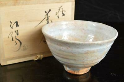 A4263: Japanese Hagi-ware White glaze TEA BOWL Green tea tool, auto w/signed box