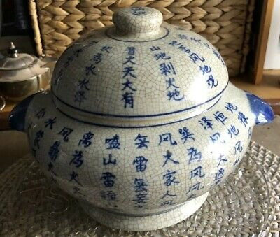 Gorgeous antique Asian Crackle Look Casserole Dish