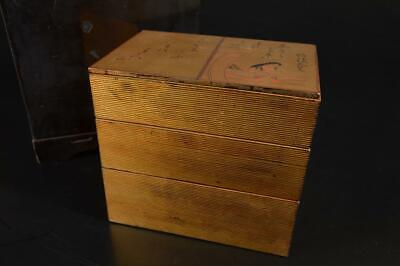 A3309: Japanese XF Wooden Lacquerware Karuta pattern FOOD BOXES Jubako Lunch Box