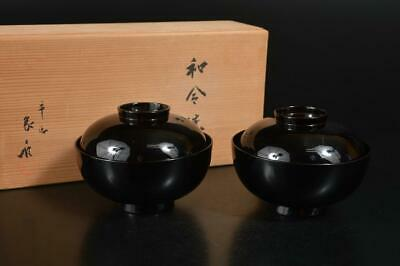 A3300: Japanese Wooden Lacquer ware SOUP BOWL/dish 2pcs Zohiko made w/signed box