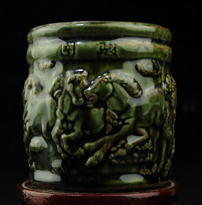 China  old green glaze porcelain relief horse brush pot /qianlong mark 61 c01