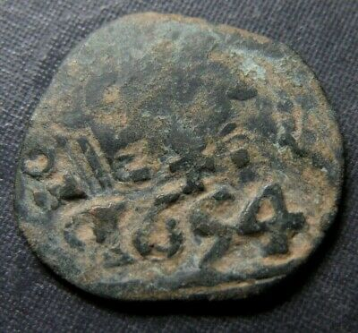 Colonial Coin Pirate 8 Ancient Antique Bronze Spain Medieval VIIII 1654 Lot Old