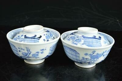 A4452: Japanese Old Imari-ware Insect cage pattern TEA BOWL/dish of soup 2pcs
