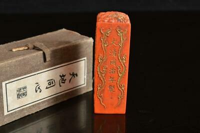 A4096: Chinese Stone Chop stamp material SEALS Calligraphy tool.