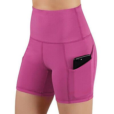 Workout High Waist Sweat Absorbing Slim Fit Soft Yoga Shorts Quick Dry Elastic
