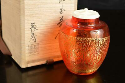 A4617: Japanese Glass Red Gold leaf pattern TEA CADDY High class lid Shifuku