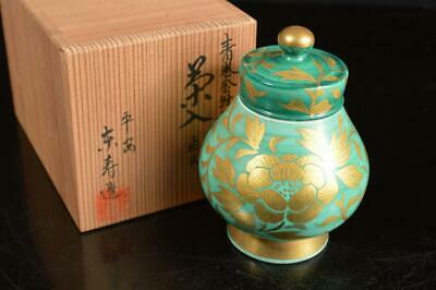 A4614: Japanese Kiyomizu-ware TEA CADDY Chaire Container w/signed box