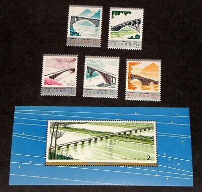 PRC CHINA Scott # 1447-1452 with souvenir sheet unused nh og nice