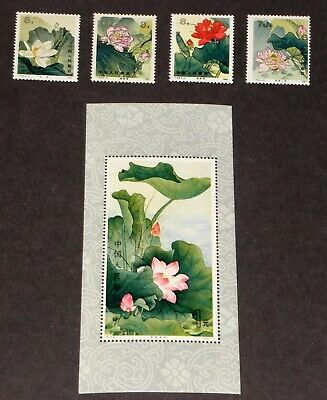 PRC CHINA Scott # 1613 -1617 with souvenir sheet unused nh og nice