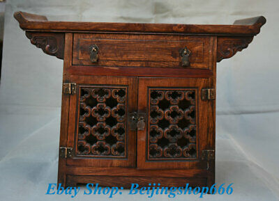 "14"" Old Chinese Huanghuali Wood Carved Room Uses Furniture Cupboard Drawer Box"