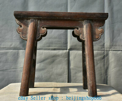 "17"" Old Chinese Huanghuali Wood Carving Palace Taboret Footstool Small Stool"
