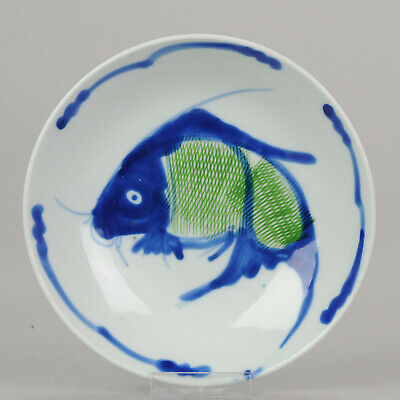 Antique Ca 1900 Late Qing Republic Plate Chinese Porcelain Fish Carp[:zh...