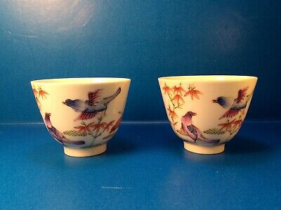 Pair Chinese Antique Famille Rose Porcelain Cups Qing Daoguong Marked