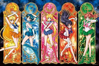 1000T piece Jigsaw puzzle Sailor Moon Sailor Moon mosaic art 51 x 73.5 cm japan