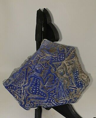 RARE Ancient Ornamental Lapis Lazuli Tile from Ancient Egyptian circa 664-332BCE