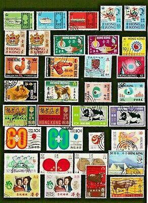 HONG KONG QEII Stamp COLLECTION c1961-1967 Used REFQP615a