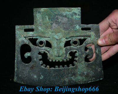 """7"""" Antique Chinese Bronze Ware Western Zhou Dynasty Beast Face Hole Sculpture"""