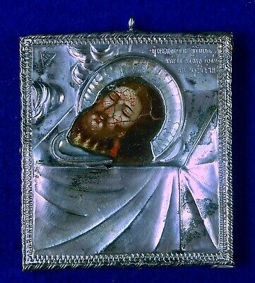 Imperial Russian Russia Antique Old 18 Century 1784 Silver Jesus Christ Icon