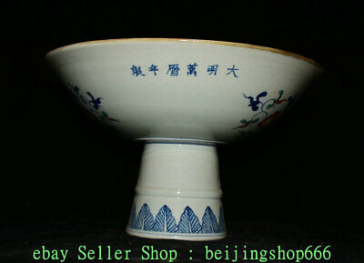 """13"""" Old Marked Chinese Wucai Porcelain Dynasty Palace Dragon Flower Height Plate"""