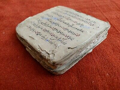 Very Old Islamic Persian Middle Eastern Engraved Large