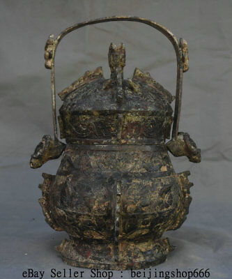 "11"" Old Chinese Bronze Ware Dynasty Portable Wine Pot Drinking Vessel Kettle"