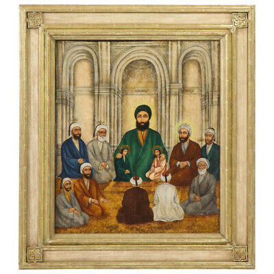 Extremely Fine and Rare Islamic Qajar Portrait Painting of Prophet Mohammad